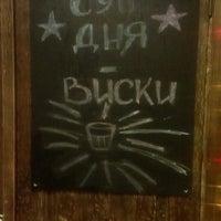 Снимок сделан в BeerEza пользователем Андрей К. 3/7/2013