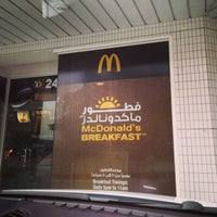 Photo taken at McDonald's by Timur T. on 2/18/2013