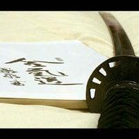 Photo taken at Aikido's Dojo Pelangi by Lod 8. on 6/8/2013