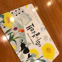 8/1/2017にSanaldがタリーズコーヒー 釧路店で撮った写真