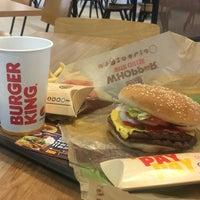 Photo taken at Burger King by Ivan S. on 6/7/2017