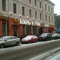 3/13/2013 tarihinde Yana P.ziyaretçi tarafından Бобры и утки'de çekilen fotoğraf