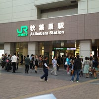 Photo taken at Akihabara Station by データベースドラゴン on 5/5/2013