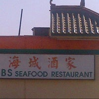 Photo taken at CBS Seafood by Senig on 4/28/2013