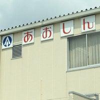 Photo taken at 青木信用金庫 朝日支店 by Amor G. on 6/24/2013