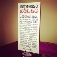Снимок сделан в EspressoHolic пользователем Anna B. 2/25/2013