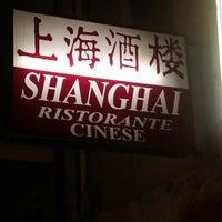 Photo taken at Ristorante Cinese Shangai by Silvio G. on 8/24/2013