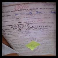 Photo taken at Отдел Военного комиссариата по Первомайскому и Пролетарскому районам by Дмитрий Л. on 4/1/2013