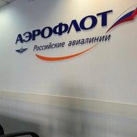 Photo taken at Аэрофлот by Евгения С. on 2/25/2013