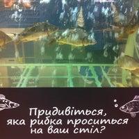 Photo taken at Varus / Варус by Анна М. on 4/12/2014