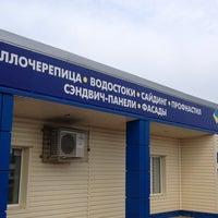 Photo taken at Металл Профиль by Михаил К. on 7/16/2013
