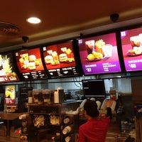 Photo taken at McDonald's 麦当劳 by Jin-hyuk K. on 4/5/2013