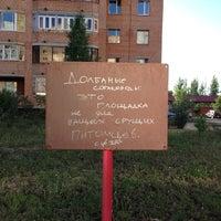 Photo taken at Workout Arena Pontekorvo 2 by Ярослав К. on 6/19/2013