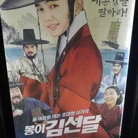 Photo taken at LOTTE CINEMA Gyeongsan by Melek Ç. on 7/24/2016