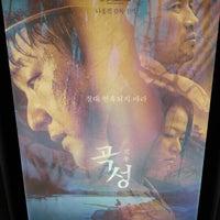 Photo taken at LOTTE CINEMA Gyeongsan by Melek Ç. on 5/22/2016