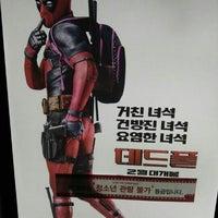 Photo taken at LOTTE CINEMA Gyeongsan by Melek Ç. on 2/28/2016