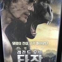 Photo taken at LOTTE CINEMA Gyeongsan by Melek Ç. on 7/3/2016