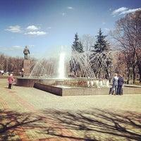 Photo taken at Площадь Мытищи by ⭐Darya P. on 5/2/2013