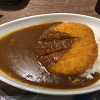 Photo taken at café deli Estaciōn Express by Ken U. on 12/27/2014