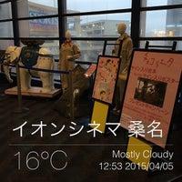 Photo taken at イオン銀行 イオンモール桑名店 by Shinya M. on 4/5/2015