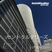 Photo taken at JR Central Towers by Shinya M. on 12/31/2016