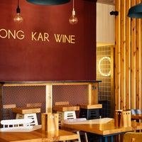 3/13/2018にWong Kar WineがWong Kar Wineで撮った写真
