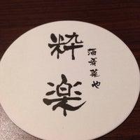 Photo taken at 粋楽 by Kimiaki N. on 7/17/2014