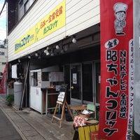 Photo taken at 昭ちゃんコロッケ by Kimiaki N. on 5/1/2014