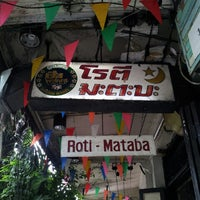 Photo taken at Roti-Mataba by far s. on 6/8/2013