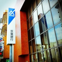 Photo taken at 京葉銀行 四街道支店 by Akane S. on 5/6/2013
