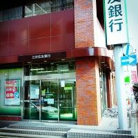 Photo taken at 三井住友銀行 四街道支店 by Akane S. on 5/6/2013