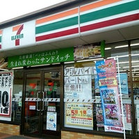 Photo taken at 7-Eleven by RIE C. on 6/17/2016