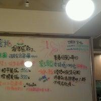 Photo taken at 果子咖啡 GozCafe by Joseph L. on 4/24/2013