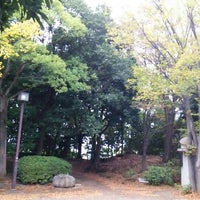 Photo taken at 大原みねみち公園 by Ren on 11/2/2014