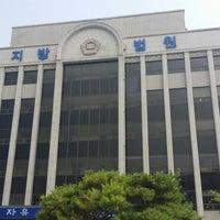 Photo taken at Gwangju District Court by Seok Ethan K. on 7/21/2014