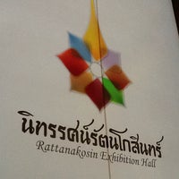 Photo taken at Rattanakosin Exhibition Hall by Nitchanon C. on 5/26/2013