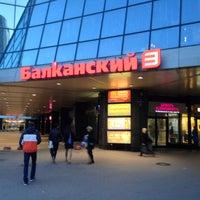 Photo taken at Balkansky Mall by Сергей В. on 5/2/2013