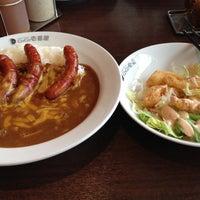 5/1/2013にNel K.がCoCo壱番屋 松江田和山店で撮った写真
