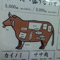 Photo taken at 焼肉たきち by アリヅカ コ. on 11/22/2013
