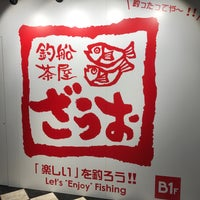 Photo taken at 釣船茶屋ざうお 難波本店 by Co 1. on 11/27/2016