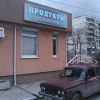 Photo taken at продукты by Vladimir K. on 3/2/2013