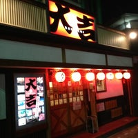 Photo taken at やきとり大吉 桂店 by J on 6/29/2013