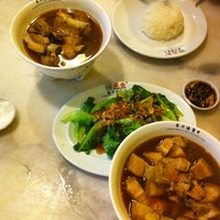 Photo taken at 宝香绑线肉骨茶 (Pao Xiang Bak Kut Teh) by Cass M. on 9/22/2012