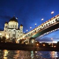 Photo taken at Patriarshiy Bridge by Евгений Д. on 5/29/2013