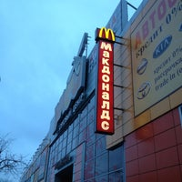 Photo taken at McDonald's by Дмитрий Е. on 2/27/2013