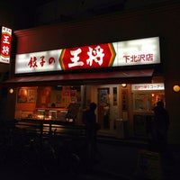 Photo taken at Gyoza no Ohsho by yagurin1970 on 5/29/2013