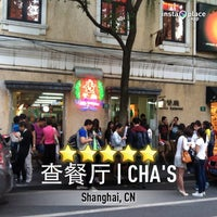 Photo taken at Cha's Restaurant by tuotuo on 6/2/2013