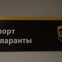 "Photo taken at ООО ""Юнайтед Парсел Сервис (Рус)"" by Геннадий П. on 4/16/2013"