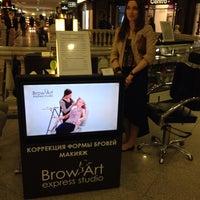 Photo taken at BrowArt by Королёв Е. on 5/10/2014