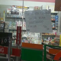 Photo taken at 7 Eleven by Sarah R. on 11/10/2015